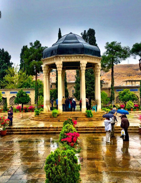 بلیت حافظیه he  مکان های تاریخی، تفریحی و گردشگری شیراز he