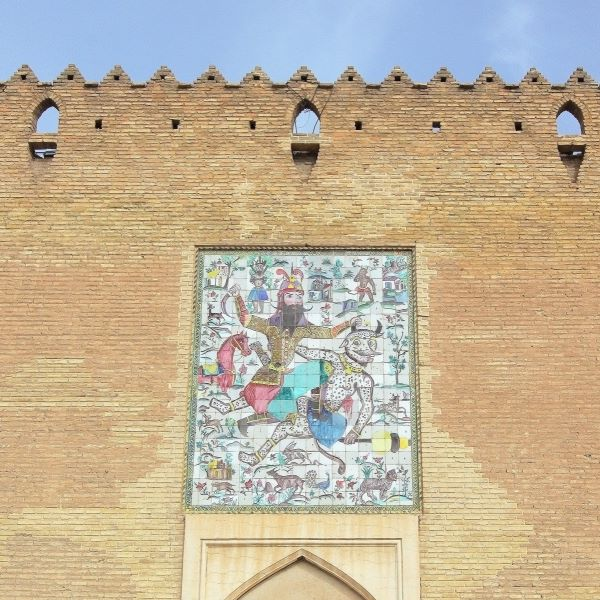 مکان های تاریخی، تفریحی و گردشگری شیراز ff